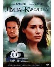 Carolina Moon (DVD) -1