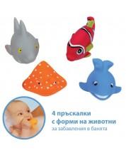 Jucarii de baie, din cauciuc Ludi - Pestisori -1