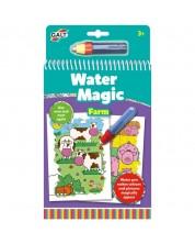 Carte magica pentru desen cu apa Galt - Ferma -1