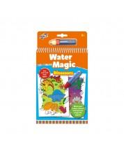 Carte magica de desenat cu apa Galt - Dinozauri -1