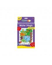Carte magica pentru desen cu apa Galt - Animale -1