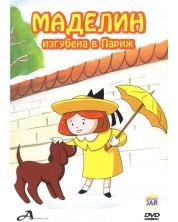 Madeline: Lost in Paris (DVD)