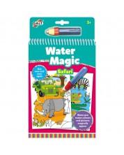 Carte magica de desenat cu apa Galt - Safari