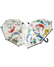 Umbrela magica Floss&Rock - Capturat -1