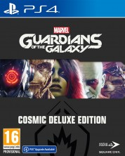 MARVEL'S GUARDIANS OF THE GALAXY COSMIC DELUXE EDITION