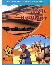 Macmillan Children's Readers: Life in Desert (ниво level 6)