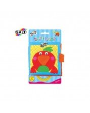 Carte moale Galt - Gradina -1