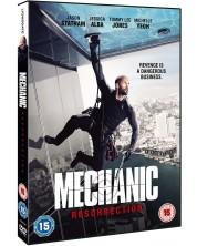 Mechanic: Resurrection (DVD)