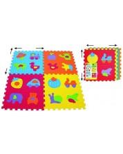 Puzzle moale pentru podea Sun Ta Toys - Animale, 4 piese