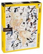 Puzzle New York Puzzle de 1000 piese - Migratiapasarilor