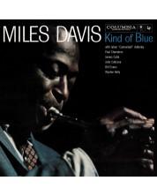 MILES DAVIS - Kind Of Blue (2 CD)
