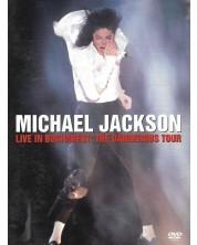 Michael Jackson - Live in Bucharest: the Dangerous Tour (DVD)