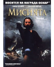 The Mission (DVD)