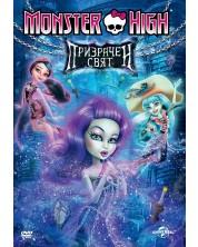 Monster High: Haunted (DVD)