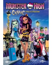 Monster High-Scaris: City of Frights (DVD)