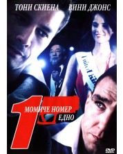 The Number One Girl (DVD)