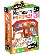Puzzle educativ Headu Montessori - Primul meu puzzle, Ferma -1