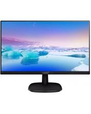 "Monitor Philips - 273V7QDSB, 27"", FHD, IPS LED, Anti-Glare, negru -1"