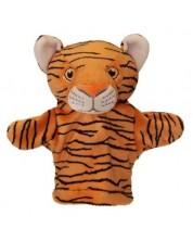 Prima mea papusa pentru teatru de papusi The Puppet Company -Tigru