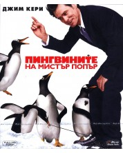 Mr. Popper's Penguins (Blu-ray)