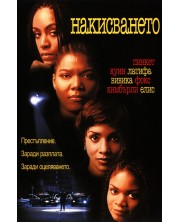 Set It Off (DVD)