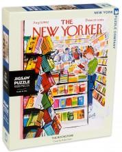 Puzzle New York Puzzle de 1000 piese - Librarie
