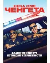 Let's Be Cops (DVD)