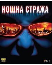Nochnoy dozor (Blu-ray)