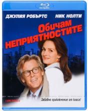 I Love Trouble (Blu-ray)