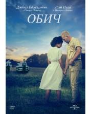 Loving (DVD)