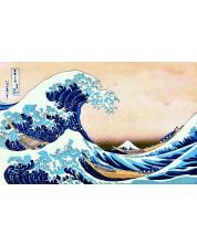 Puzzle Trefl de 1000 piese - Val urias la Kanagawa, Hokusai Katsushika