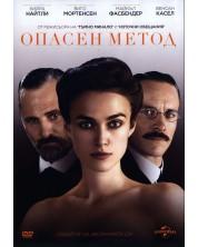 A Dangerous Method (DVD) -1