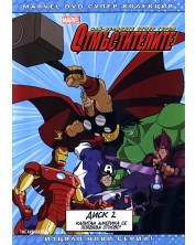 The Avengers: Earth's Mightiest Heroes (DVD)