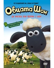 Shaun the Sheep (DVD)