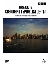 The Fall of the World Trade Center (DVD)
