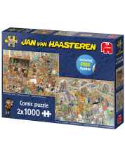 Puzzle Jumbo din 2 x 1000 piese - A Trip to the Museum