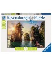 Puzzle Ravensburger de 1000 piese - Nature Wonders