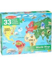 Puzzle pentru podea Melissa & Doug - Harta lumii, 33 de piese