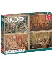 Puzzle Jumbo de 1000 piese - Living Room Entertainment