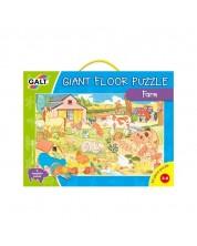 Puzzle de podea Galt – Ferma -1