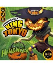 Extensie pentru joc de societate King of Tokyo - Halloween
