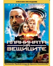 Race to Witch Mountain (DVD) -1