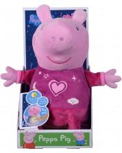 Jucarie de plus care lumineaza Simba Toys Peppa Pig - Peppa, 25 cm
