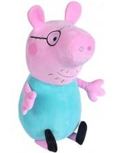 Jucarie de plus Simba - Peppa Pig - George, 37 cm