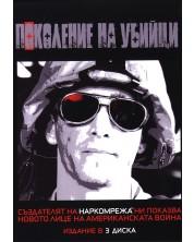 Generation Kill (DVD) -1