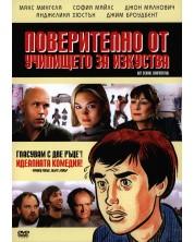 Art School Confidential (DVD) -1