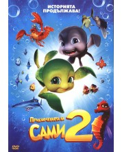 A Turtle's Tale 2: Sammy's Escape from Paradise (DVD)