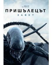 Alien Covenant (DVD) -1