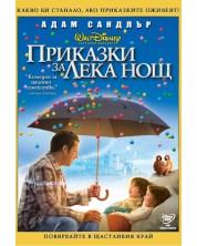 Bedtime Stories (DVD) -1