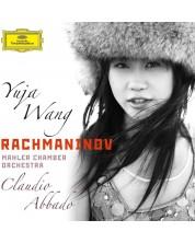 Rachmaninov: Piano Concerto No.2 in C minor, Op.18; Rhapsody on a Theme of Paganini, Op.43 (CD)